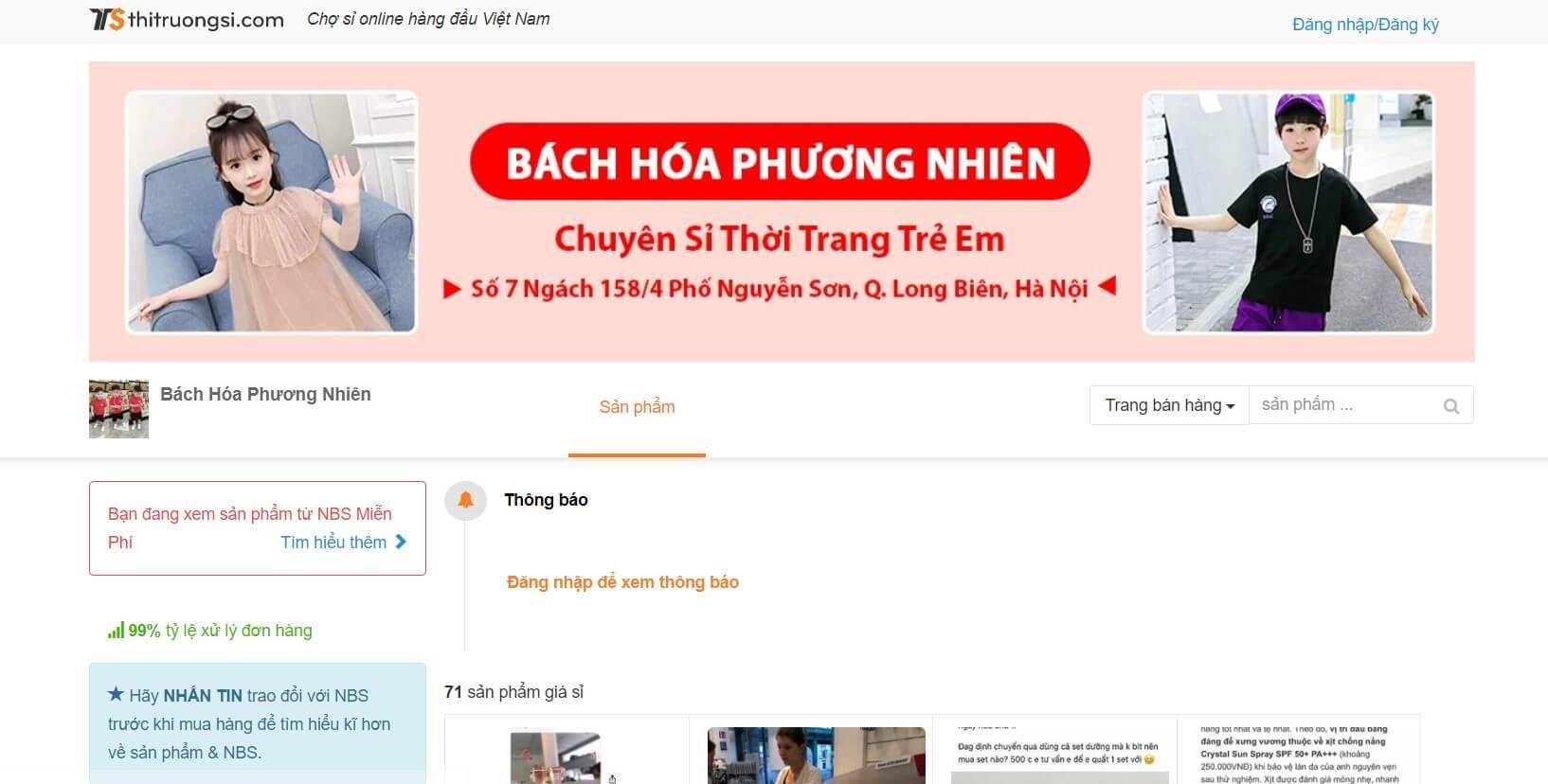 Hình ảnh của website thitruongsi.com/shop/bach-hoa-phuong-nhien | Lấy sỉ quần áo trẻ em giá tốt
