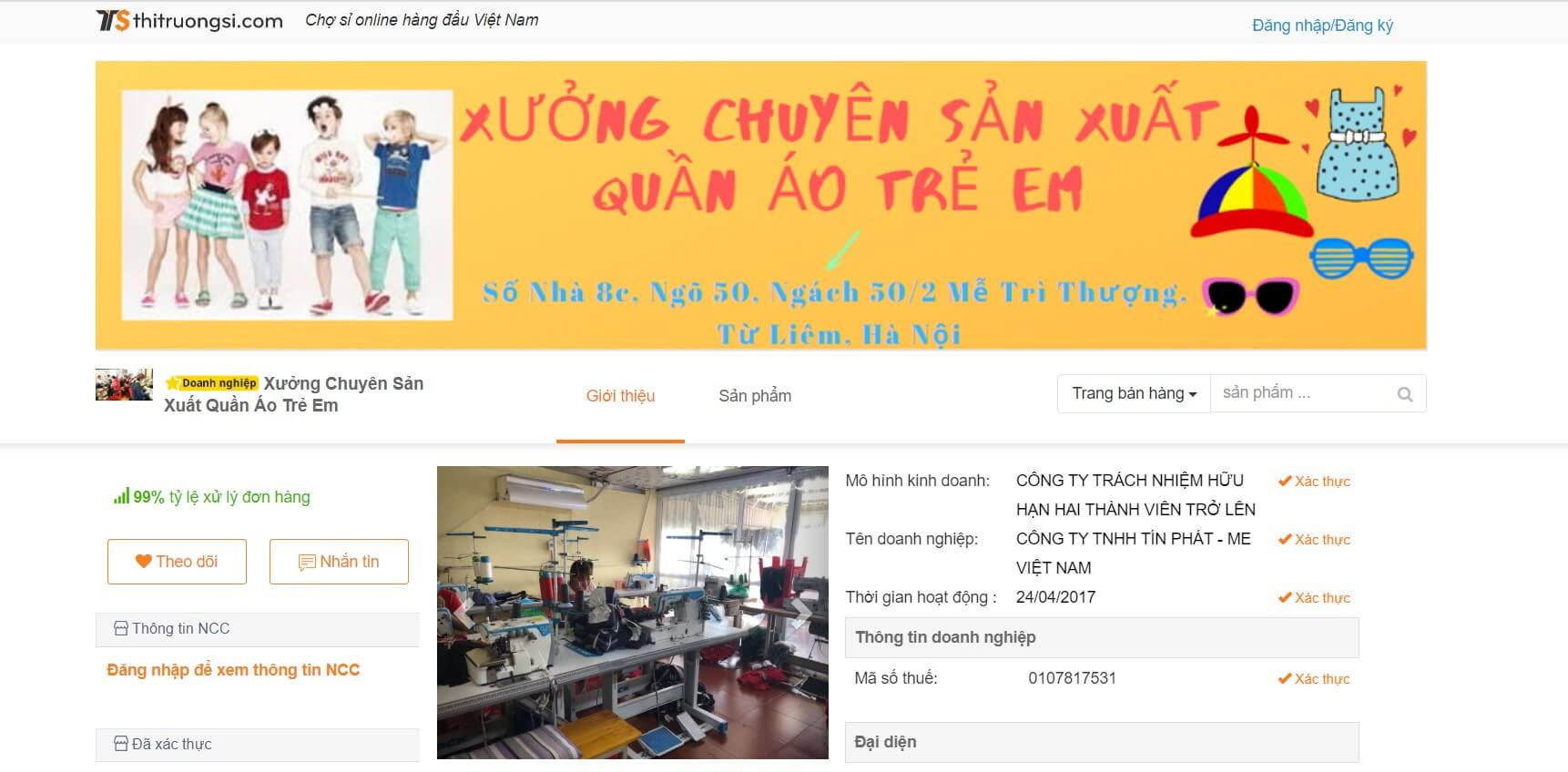 thitruongsi.com_shopxuongmayoanhphuong